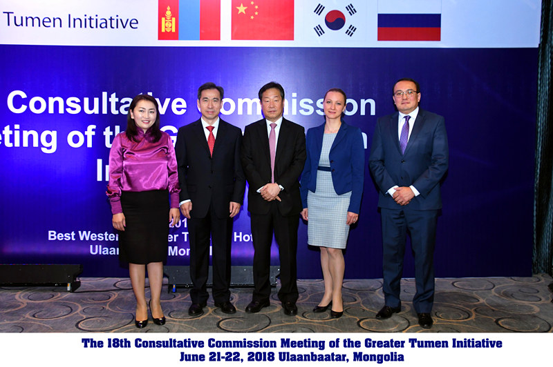 Greater Tumen Initiative--News