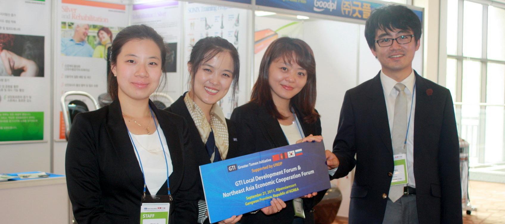 Greater Tumen Initiative--Internship